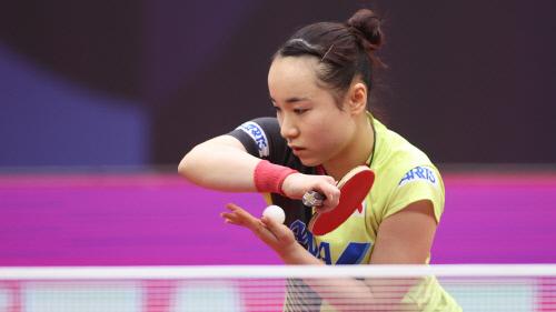여자단식 세계 2위 일본의 이토 미마. 출처=국제탁구연맹(ITTF) 홈페이지