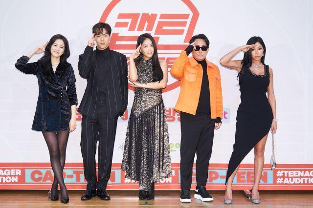 엠넷 '캡틴' 제작발표회. 왼쪽부터 MC 장예원, 셔누, 소유, 이승철, 제시. 엠넷 제공