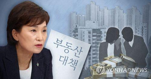 부동산 대책 [연합뉴스 자료사진]