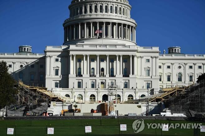 미국 연방의회 의사당 [AFP=연합뉴스 자료사진]