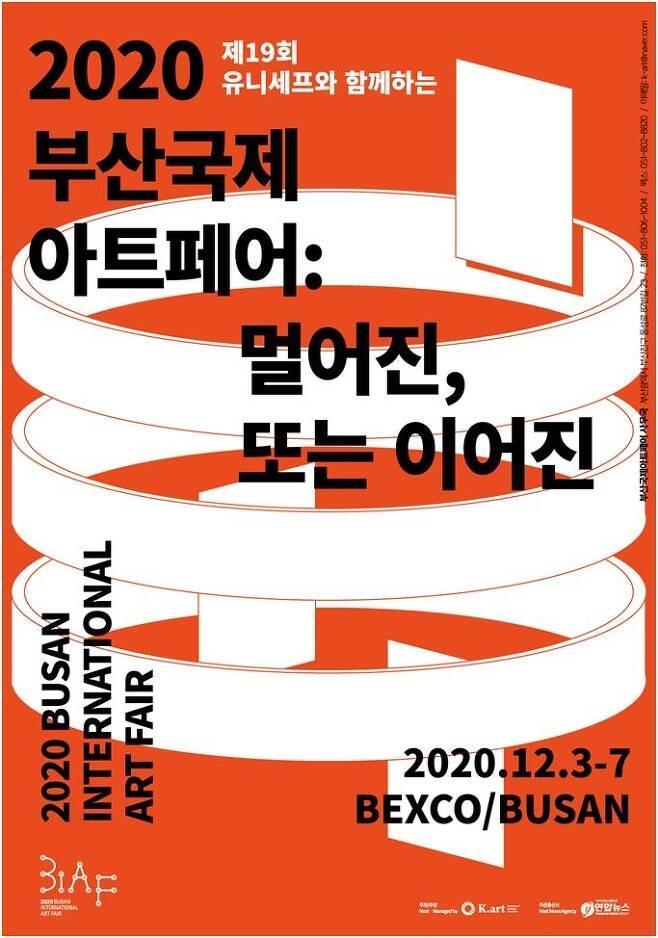 2020부산국제아트페어 포스터 [K-ART 국제교류협회 제공]