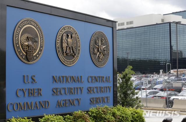 【포트 미드(미 메릴랜드주)=AP/뉴시스】미국 메릴랜드 주 포트미드에 위치한 국가안보국(NSA) 본부. 미 NSA 산하에 북한, 러시아 등의 사이버 공격에 초점을 맞춘 전담부서가 신설돼 10월1일 출범한다고 미국의 소리(VOA) 방송이 6일 보도했다. 2019.9.6
