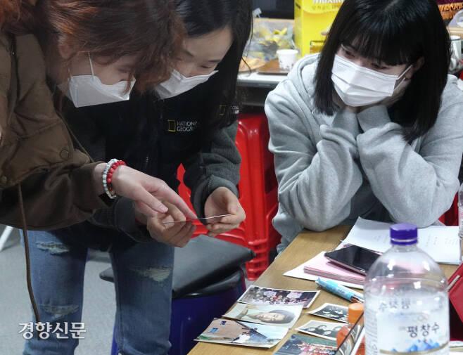 작곡가 민혜리씨와 배우 정연주, 우유진씨(왼쪽부터)가 중국동포 여성들의 추억이 담긴 사진을 보며 신기해하고 있다. 전현진 기자