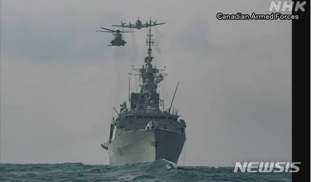 동중국해에서 북한 불법환적을 감시하는 캐나다 군함.(사진출처: NHK 화면 캡처) 2020.11.21