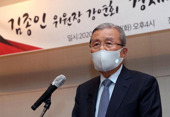 국민의힘 김종인 비상대책위원장. 연합뉴스