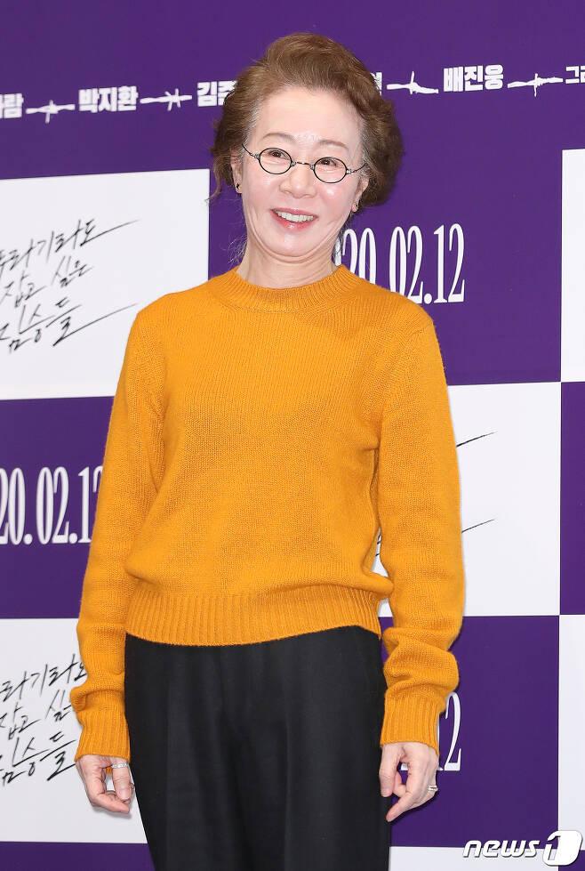 배우 윤여정/뉴스1 © News1 김진환 기자