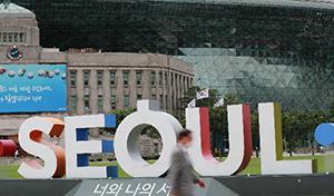 서울시는 오는 24일부터 연말까지 '천만시민 긴급 멈춤기간'을 선포한다고 밝혔다. /사진=조선일보 DB
