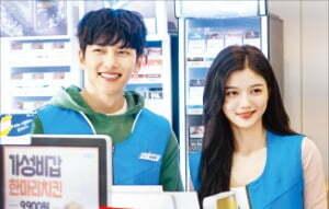 동남아시아 각국에서 아이치이 시청률 1위에 오른 '편의점 샛별이'.