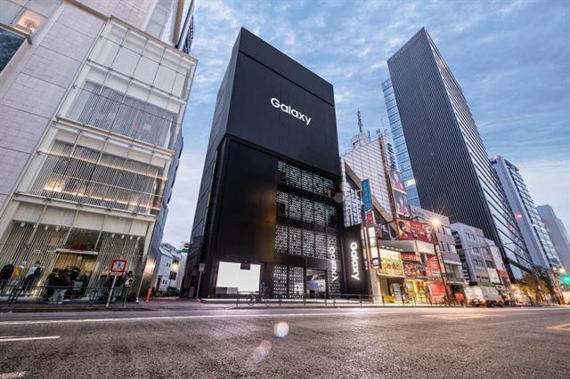 일본 도쿄에 있는 삼성전자 갤럭시 하라주쿠. 갤럭시 전시관 가운데 세계 최대 규모다 [삼성전자 제공]