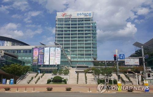 포항시청 [연합뉴스 자료사진]