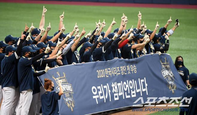 2020 KBO 리그 한국시리즈 6차전 두산 베어스와 NC 다이노스의 경기가 24일 고척스카이돔에서 열렸다. NC가 승리하며 한국시리즈 우승을 차지했다. 함께 환호하는 NC 선수들의 모습. 고척=허상욱 기자 wook@sportschosun.com/2020.11.24/