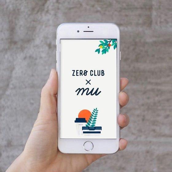 정다운 대표가 개발한 '제로 클럽' 앱. 배달 대신 방문 포장을 하고, 다회용기를 사용하면 포인트가 적립된다. 사진 유어보틀위크