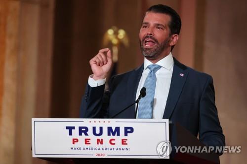 미국 공화당 전당대회에서 연설하는 트럼프 장남 [EPA=연합뉴스 자료사진]