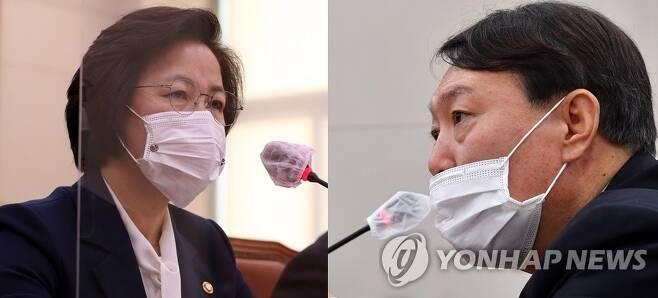추미애 - 윤석열 [연합뉴스 자료사진]