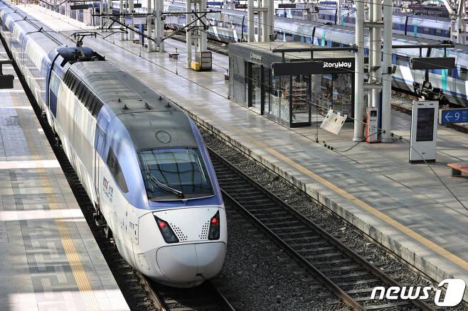KTX열차.(뉴스1DB)
