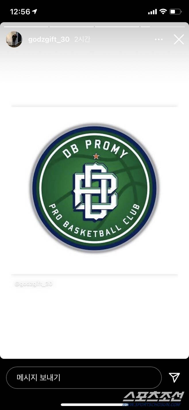 디온테 버튼 인스타그램에 올라간 원주 DB의 로고. 사진출처=디온테 버튼 인스타그램