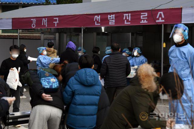 코로나19 검사를 받으러 온 시민들이  26일 서울 강서구 보건소 앞에서 순서를 기다리고 있다. 최현규 기자
