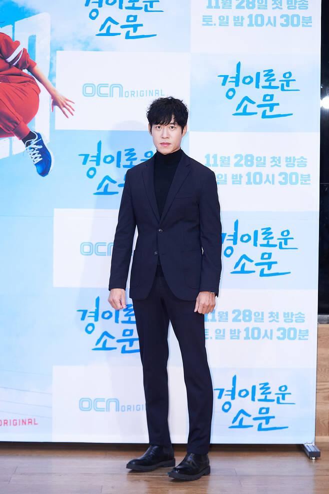 유준상/OCN © 뉴스1