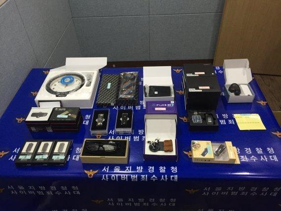 서울시경이 압수한 몰카 및 녹음기, 성관계 중 몰카는 불법으로 처벌되지만 몰래녹음은 처벌되지 않는다. fnDB