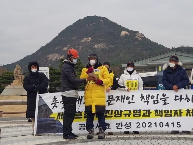 세월호 '생존자' 김성묵(43)씨가 지난 24일 오후 1시께 단식 46일째를 맞아 청와대 앞 분수대에서 기자회견문을 읽고 있다. 장필수 기자
