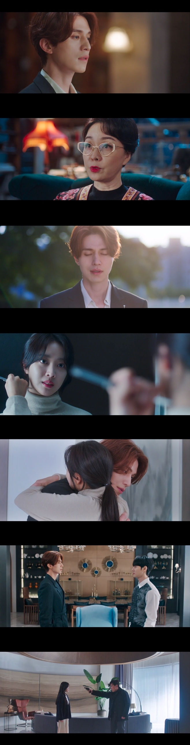 tvN 구미호뎐