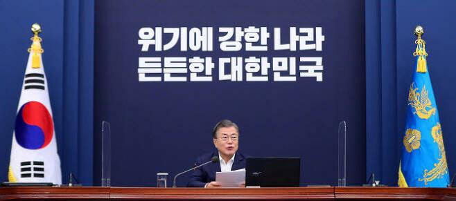 문재인 대통령. 연합뉴스 제공