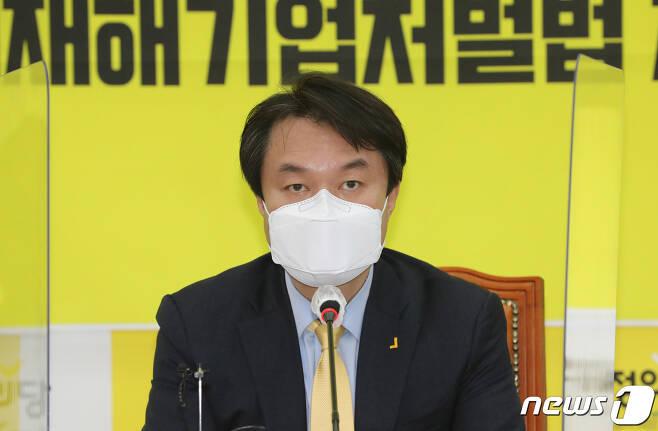 정의당 김종철 대표. 2020.11.23/뉴스1 © News1 박세연 기자