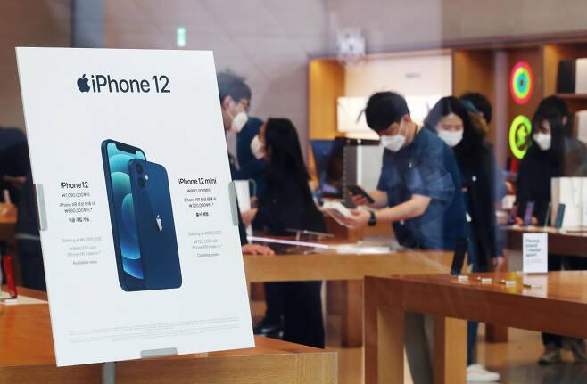서울 강남구 신사동 애플 가로수길 매장을 찾은 시민들이 아이폰12를 살펴보고 있다. [연합뉴스]