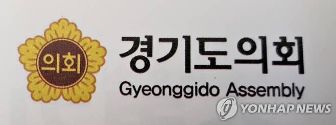 경기도의회 [촬영 안철수]