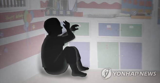 냉장고 사체 유기·아동 학대…주민 신고로 밝혀졌다 (PG) [제작 정연주, 최자윤] 일러스트
