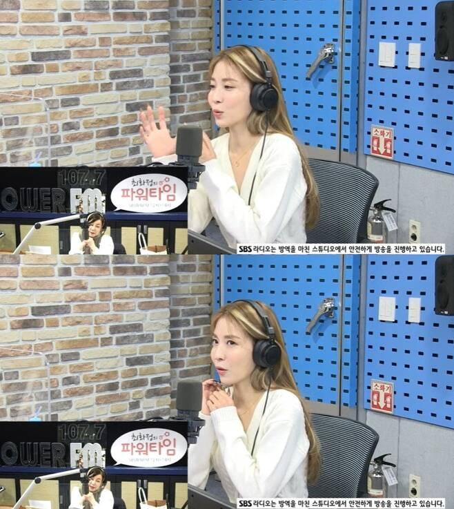 사진=SBS 파워FM '최화정의 파워타임' 보이는 라디오 화면 갈무리 © 뉴스1