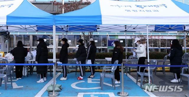 [서울=뉴시스] 이영환 기자 = 지난 1일 오전 서울 동대문구 보건소 신종 코로나바이러스 감염증(코로나19) 선별진료소에서 시민들이 검사를 받기 위해 대기하고 있다. 2020.12.01. 20hwan@newsis.com