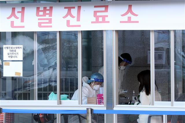 - 4일 오후 서울 동대문구 보건소 선별진료소에서 시민들이 신종 코로나바이러스 감염증(코로나19) 진단 검사를 받기 위해 대기하고 있다. 2020.12.4 뉴스1