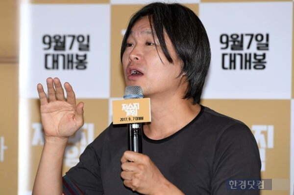 주진우 전 시사인 기자 /사진=chokob@hankyung.com