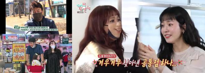 (왼쪽부터 시계방향)SBS '백종원의 골목식당', MBC '전지적 참견시점', SBS '동상이몽2-너는 내 운명'. (사진= 각 방송사 방송 화면)