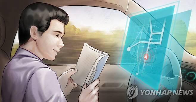 자율주행차 (PG) [장현경 제작] 일러스트