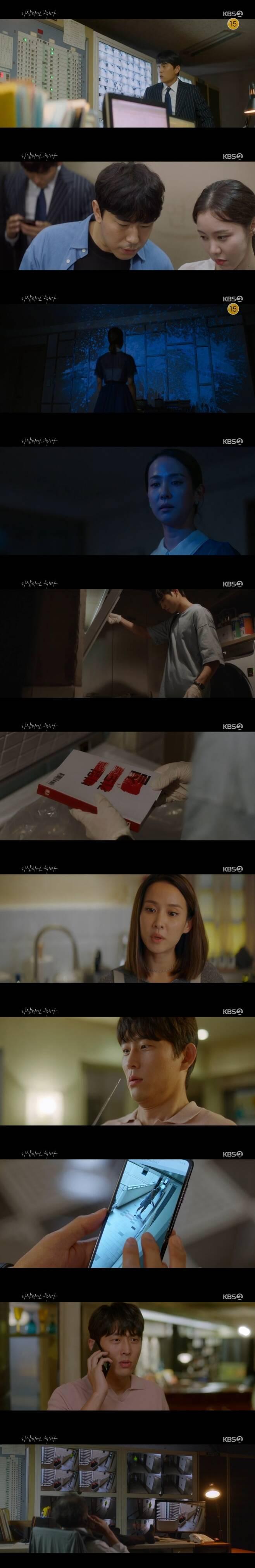 KBS 2TV '바람피면 죽는다' 캡처 © 뉴스1