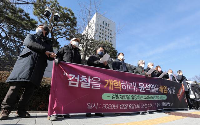 검찰개혁을 지지하는 개신교계 인사들이 8일 오전 서울 대검찰청 앞에서 입장을 밝히고 있다. 뉴스1