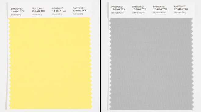 세계적인 색채 연구소인 팬톤이 공개한 2021년 올해의 색상