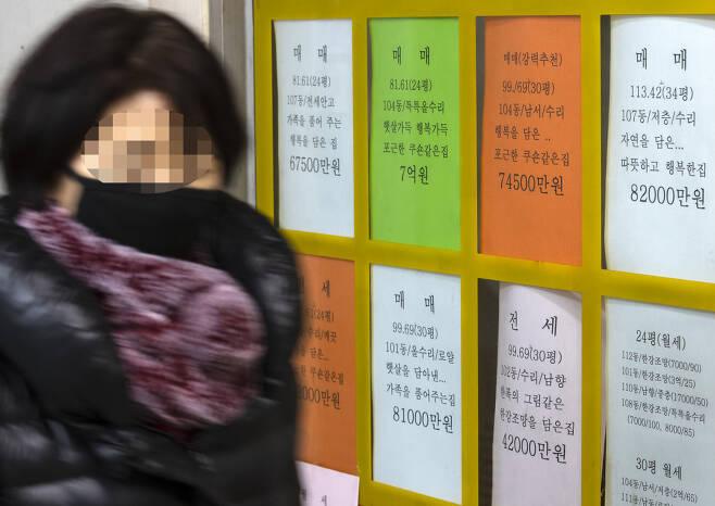 서울 강동구의 한 공인중개사무실 앞의 모습. [연합뉴스]