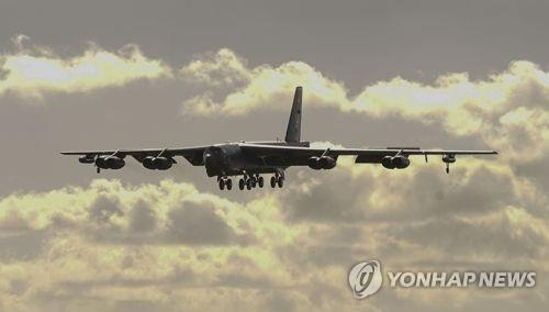B-52 전략폭격기 [연합뉴스 자료사진]