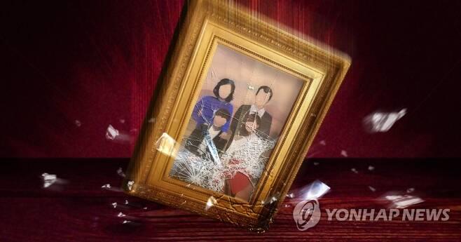 일가족 비극 (PG) [제작 조혜인] 일러스트