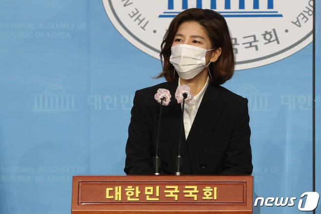 김예령 국민의힘 대변인 2020.9.10/뉴스1 © News1 성동훈 기자