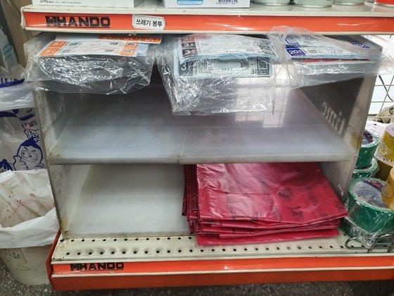 충북 청주의 한 슈퍼마텟에 있는 쓰레기봉투 판매대에 75ℓ 봉투 일부만 비치돼 있다. 최종권 기자