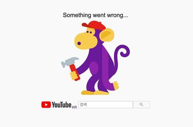 14일 세계 최대 동영상 플랫폼 유튜브에서 오류가 발생해 사용자들이 불편을 겪고 있다. 사진은 유튜브 PC 접속화면 캡처