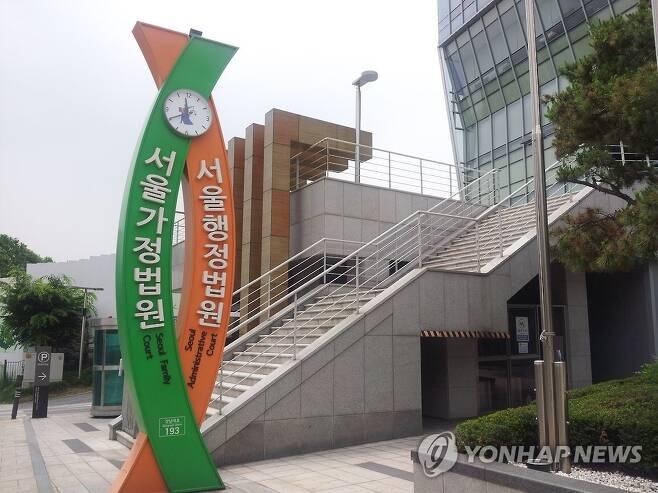 서울행정법원 전경 촬영 안철수