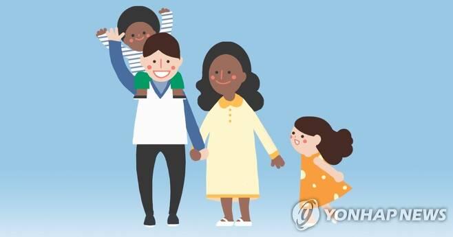 다문화 가족, 다문화 가정 (PG) [장현경 제작] 일러스트