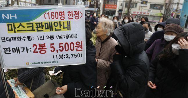 지난 3월 13일 서울 종로구 서서울농협하나로마트 사직점에서 시민들이 마스크를 구매하기 위해 줄을 서고 있다.(자료사진) ⓒ데일리안 류영주 기자