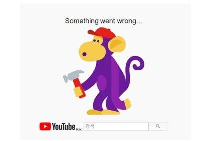 지난 14일 밤 9시께 유튜브에 접속하면 뜨던 오류 표시 화면. [사진 = 유튜브 화면 캡쳐]