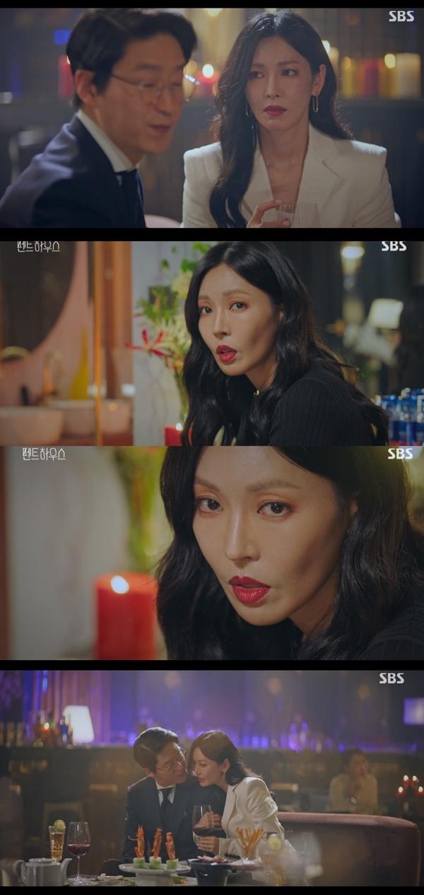 엄기준, 김소연 / 사진=SBS 펜트하우스